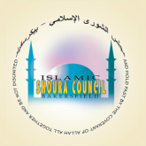 ISLAMIC SHOURA COUNICE OF BAKERSFIELD